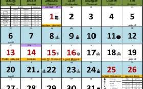 2013 Tamil Calendar