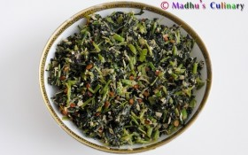 Amarnath Leaves / Thandu Keerai Curry (தண்டு கீரை பொரியல்)