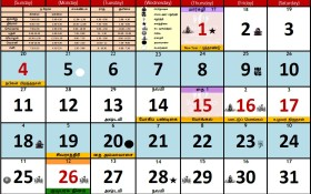 2015 Tamil Calendar