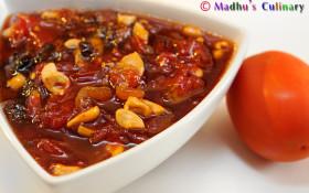 Tomato Jam / Thakkali Pachidi (Sweet)